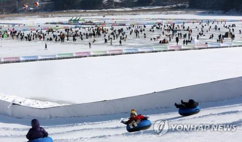 Preparations for Inje icefish fest going smoothly