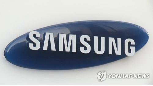 Samsung's Q4 operating profit tumbles 28.7 pct on-year