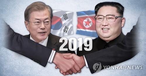 Will Koreas jointly mark centennial of independence movement? - 1
