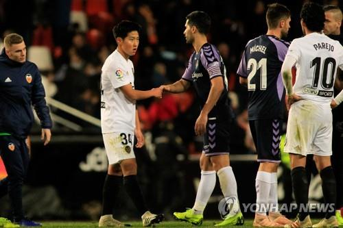 S. Korean football prospect makes history with La Liga debut
