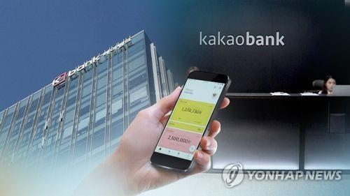 KT, Kakao set to raise stakes in Internet-only banks but hurdles remain - 1