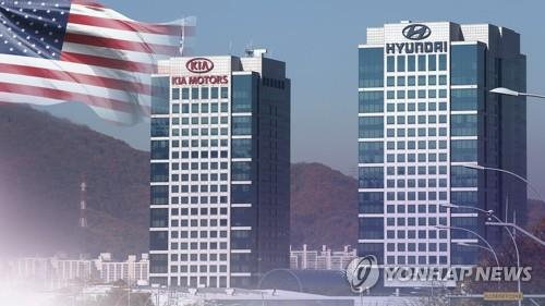 Hyundai, Kia to recall 168,000 vehicles in U.S. for faulty fuel pipes