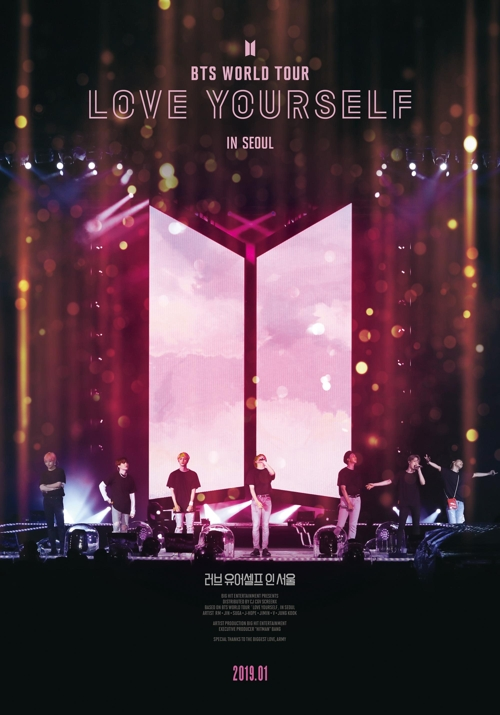 "This promotional poster for the upcoming film ""Love Yourself in Seoul"" was provided by CGV. (Yonhap)"