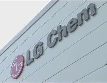 (LEAD) LG Chem net profit sinks 25 pct on weak demand for key products