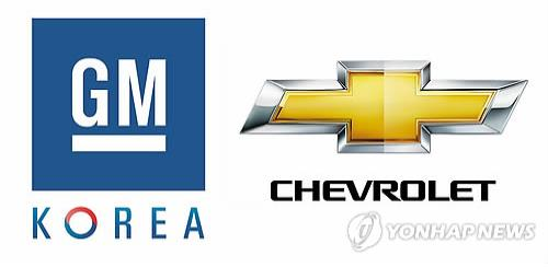 GM Korea's Jan. sales fall 8.7 pct on lower demand - 1