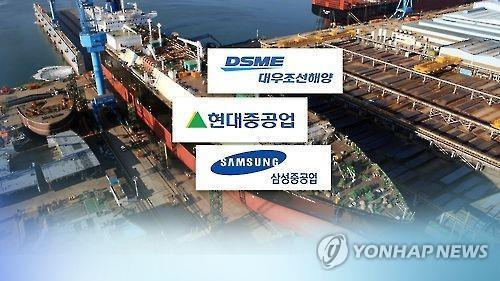 Hyundai Heavy labor union demands 'no layoffs' in Daewoo Shipbuilding takeover