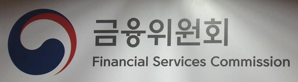 IMF, World Bank to visit S. Korea for financial system assessment - 1