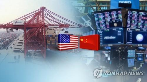 (LEAD) Seoul shares inch up amid trade war uncertainties - 1