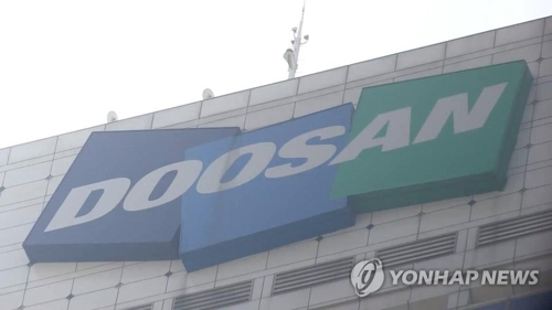 (LEAD) Doosan Infracore's 2018 net profit rises 33 pct on increased sales