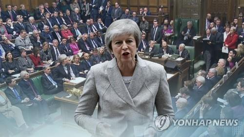 This image, provided by Yonhap News TV, shows Britain's Prime Minister Theresa May. (Yonhap)