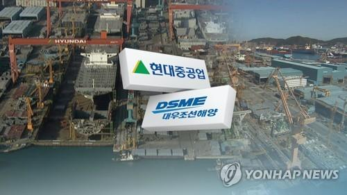 Hyundai Heavy workers to go on strike, casting cloud over Daewoo Shipbuilding takeover - 1