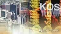 Seoul shares to trade higher on positive factors next week