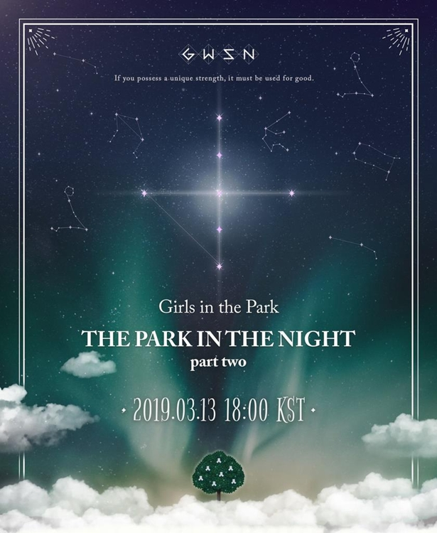 "This teaser image for GWSN's upcoming EP ""The Park in the Night part two"" was provided by Kiwi Media Group. (Yonhap)"