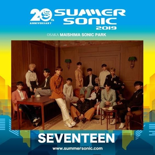 This image announcing Seventeen's appearance at the 20th Summer Sonic festival in Japan, captured from the event's website, is provided by Pledis Entertainment. (Yonhap)