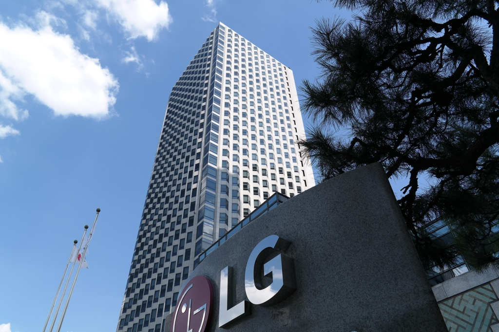 LG Group headquarters in Yeouido, Seoul (Yonhap)