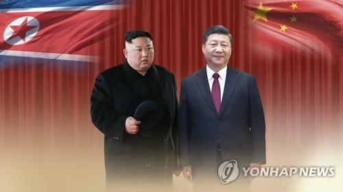 N. Korea, China said to reach deal on joint operation of maritime routes - 1