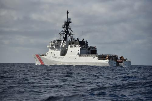 The U.S. Coast Guard's cutter, Bertholf, in a photo posted on the website of the U.S. Indo-Pacific Command (Yonhap)
