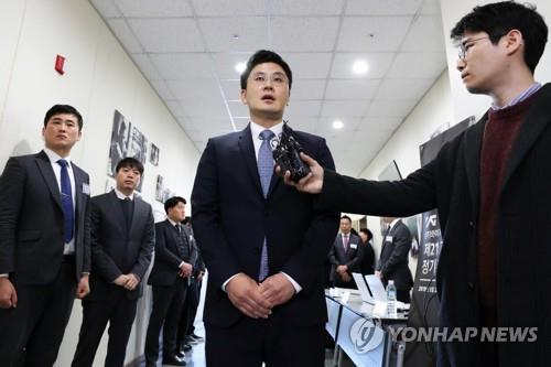 YG Entertainment chief vows full cooperation with investigations