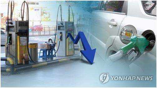 (2nd LD) S. Korea's consumer price growth hits nearly 20-year low in March - 1