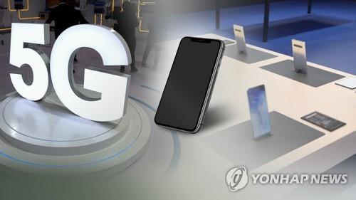 S. Korean mobile carriers celebrate 5G network services opening - 1