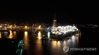 (LEAD) Samsung Heavy wins US$963-mln deal for FPSO