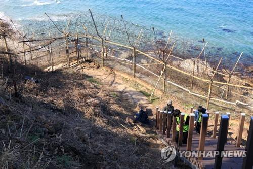 (2nd LD) UNC approves opening of DMZ for hiking trail on east coast - 1