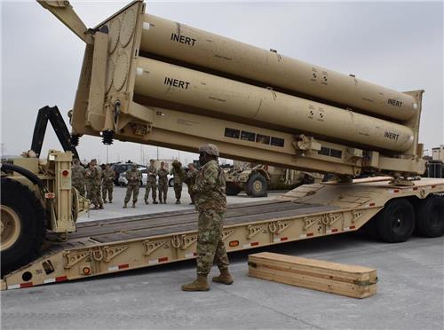 USFK conducts THAAD battery training