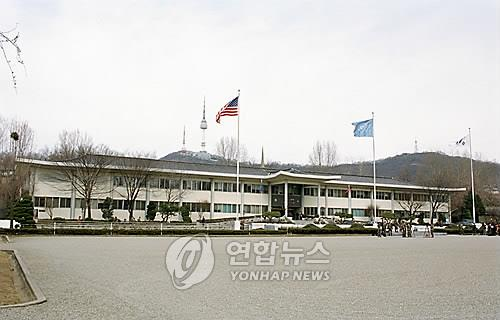 (LEAD) USFK suggests combined command relocation to Pyeongtaek base: source