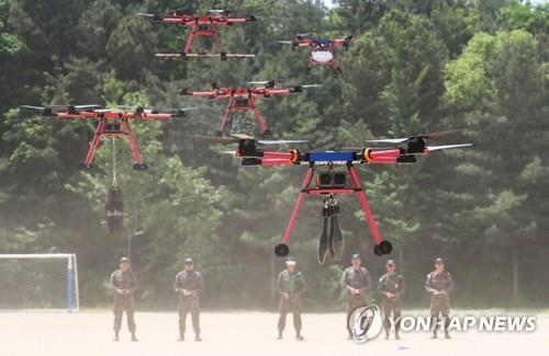 (LEAD) Army demonstrates military drones for tactical operations