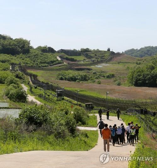 Trans-peninsula DMZ hiking trail to open in 2022