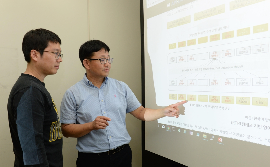 This undated photo provided by ETRI shows developers comparing KorBERT with the Google original language model. (PHOTO NOT FOR SALE) (Yonhap)
