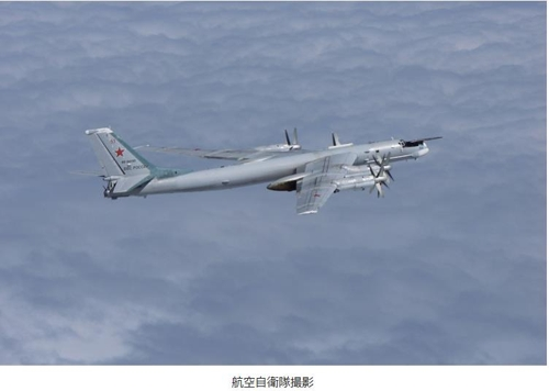 2 Russian bombers enter S. Korea's air defense zone