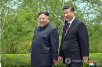 (3rd LD) N.K. leader receives personal letter from Trump: KCNA