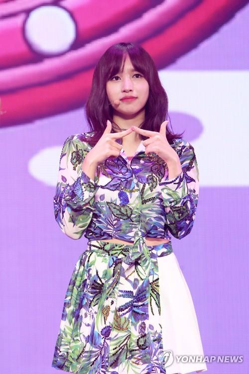 This image of Mina, a member of TWICE, is provided by JYP Entertainment. (PHOTO NOT FOR SALE) (Yonhap)
