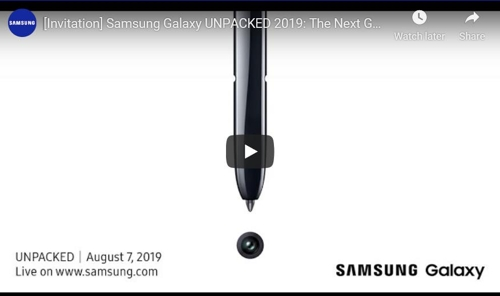 Samsung to launch Galaxy Note 10 in S. Korea in late August