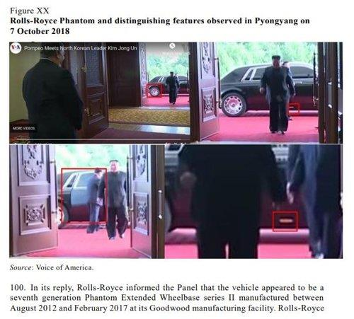 This photo published in the March 12, 2019, report by the U.N. Security Council committee on North Korea sanctions shows North Korean leader Kim Jong-un stepping out of a luxury car. Kim has been spotted with luxury vehicles, which are banned from export to the country, made by Rolls-Royce, Mercedes-Benz and Lexus during his meetings in Pyongyang, as well as in Beijing and Singapore, and the committee said it has requested related information from the automakers. (Yonhap)