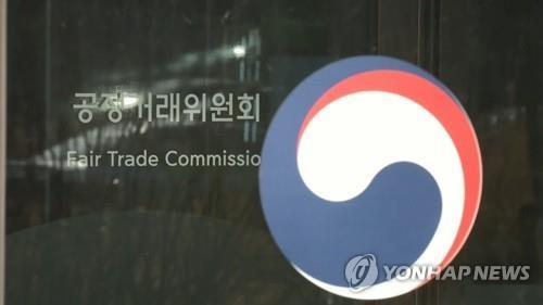 2 firms fined 5.1 bln won over price fixing