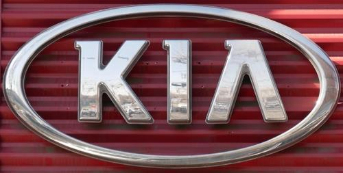 Kia's July sales fall 2.7 pct on weak overseas demand - 1