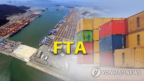 Seoul, Manila to hold 3rd round of FTA talks this week - 1