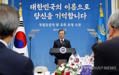 President Moon Jae-in speaks during his lunch meeting with Korean independence fighters and their descendants at Cheong Wa Dae in Seoul on Aug. 13, 2019. (Yonhap)