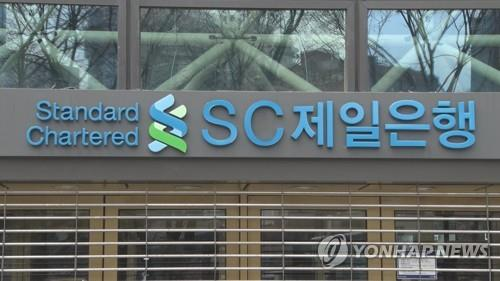 SC Bank Korea's net gains 2.5 pct in H1