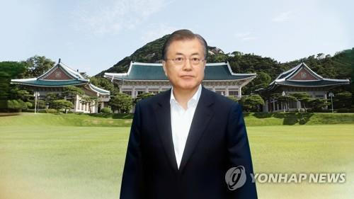 Moon's approval rating drops to 45 pct in Gallup Korea poll