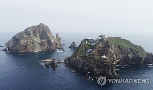 This photo, taken Aug. 19, 2019, shows South Korea's easternmost islets of Dokdo. (Yonhap)