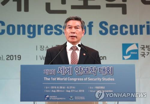 Defense Minister Jeong Kyeong-doo delivers a speech during the first World Congress of Security Studies held in Seoul on Aug. 26, 2019. (Yonhap)