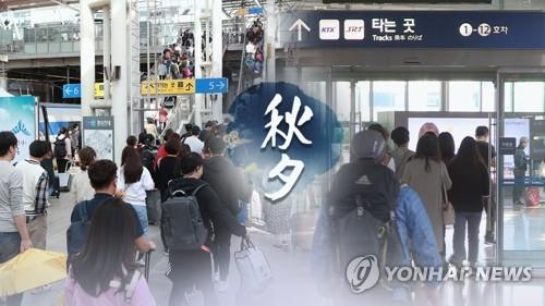 Seoul to extend subway and bus hours during Chuseok
