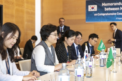 S. Korea, Saudi Arabia join hands to commercialize medium-small nuclear reactor