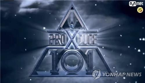 "This image, provided by cable music channel Mnet, shows the emblem of ""Produce X 101,"" a fan-voted idol competition show. (PHOTO NOT FOR SALE) (Yonhap)"