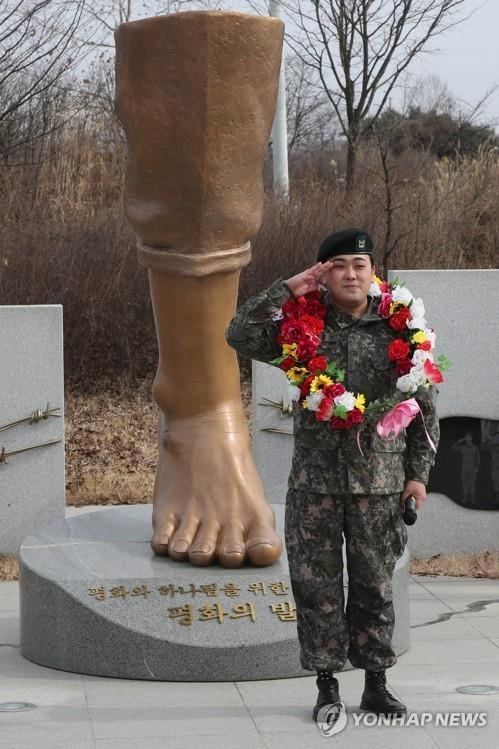 After controversy, victim of N. Korean landmine recognized as wounded combatant