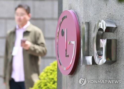 (LEAD) LG Electronics Q3 operating income up 4.3 pct on home appliance, TV biz - 1