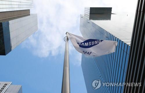 (2nd LD) Samsung Electronics' Q3 earnings more than halve, beat market consensus - 2